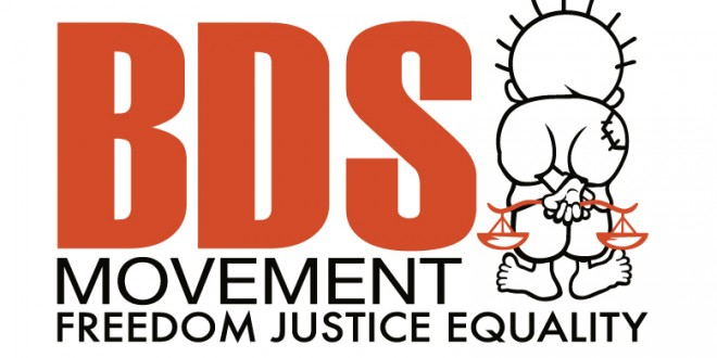 BDS-FINAL-LOGO_v5WEB
