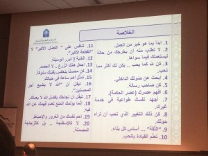 DR. Fitaihi lecture Notes