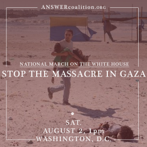 gaza-aug-2-beach-300