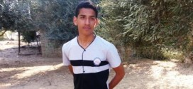 Ahmad Abu Raida was only 16 when Israeli soldiers repeatedly used him as a human shield for five days in Khuza'a, southern Gaza.