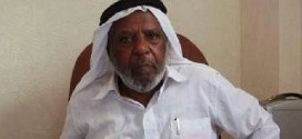 Sheikh Hamad Al-Hasanat
