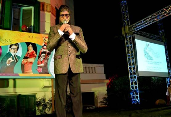 Indian Actor Amitabh Bachchan speaking at the opening reception at the Indian Embassy  (photos from Indian Embassy in Egypt facebook)