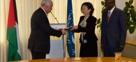 ICC Second Vice-President Judge Kuniko Ozaki, in the presence of the President of the Assembly of States Parties, H.E. Sidiki Kaba, presents Dr. Riad Al-Malki, the a special edition of the Rome Statute (photo from ICC website)