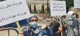 protest in  Lebanon after the garbage collection crisis