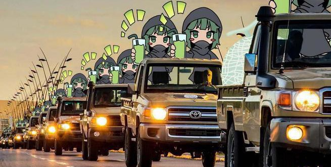 photo from  ISIS Chan twitter account