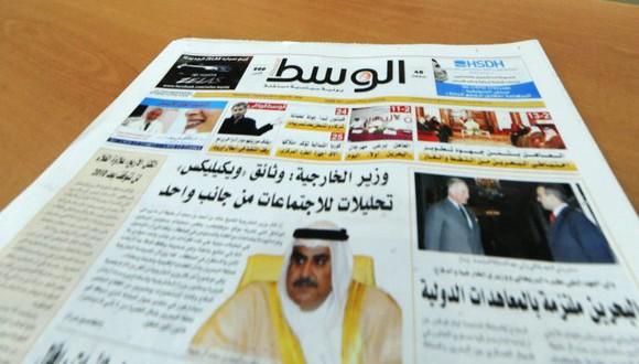 bahrain-paper-1024_143110k