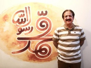 Majid Majidi, director of the film
